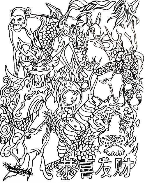 Chinese_New_Year_Adult_Colouring_Page