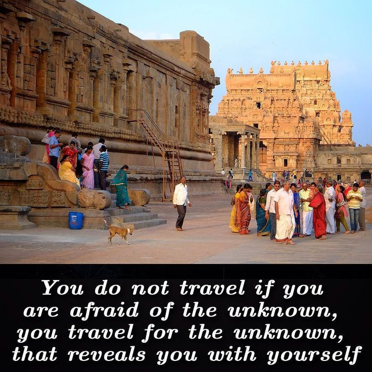 You do not travel if you are afraid of the unknown you travel for the unknown that reveals you with yourself. Ella Maillart #wanderlust #travelquotes #travelquote #inspiration
