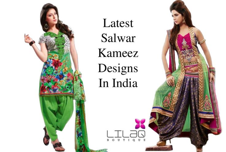 Lilaqboutique introduces latest salwar kameez designs in india with great images and description. Visit lilaqboutique and find the great and vast collection of latest salwar kameez designs in india.
