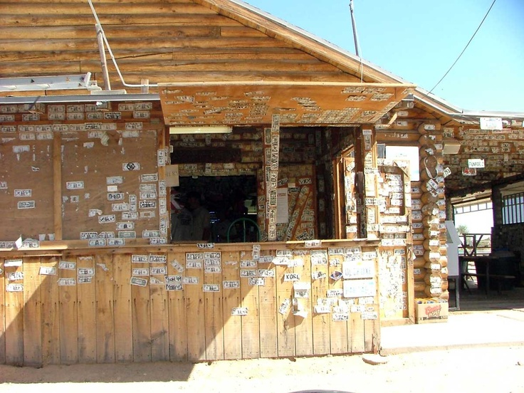 Boardmanville bar in Glamis, CA