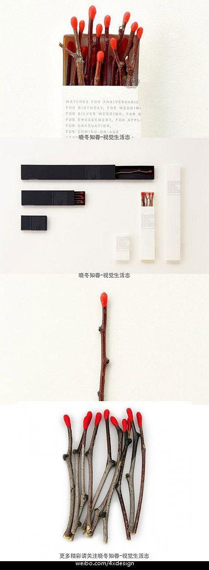Пинтерест парафото по понедельникам: Японский дизайн - Перемена участи