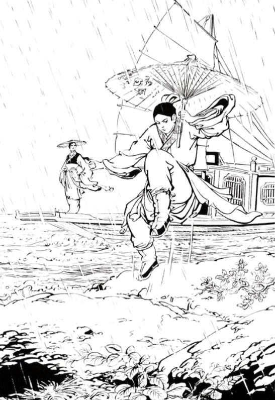 金庸武俠小說的插圖