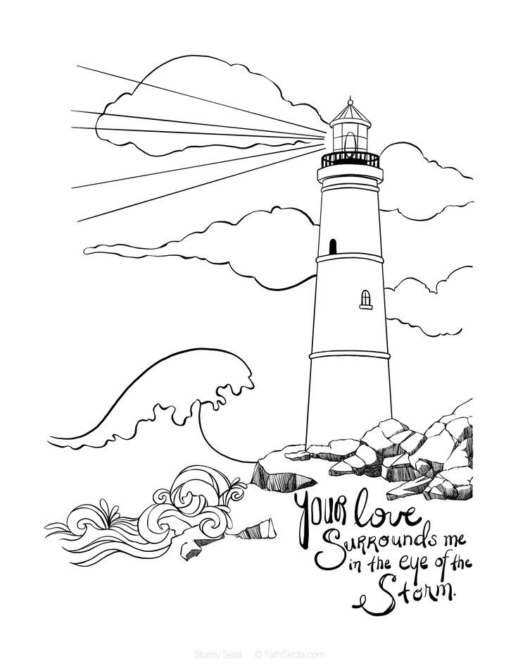 jesus rocks coloring pages - photo#26