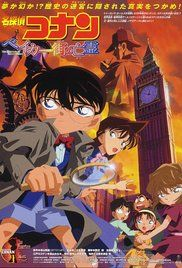 Detective Conan Movie 6 Eng Sub. Conan and his friends were invited to the premier of an new virtual computer game. But someone programmed the game, that if they can't answer the riddle in the game, they all have to die.