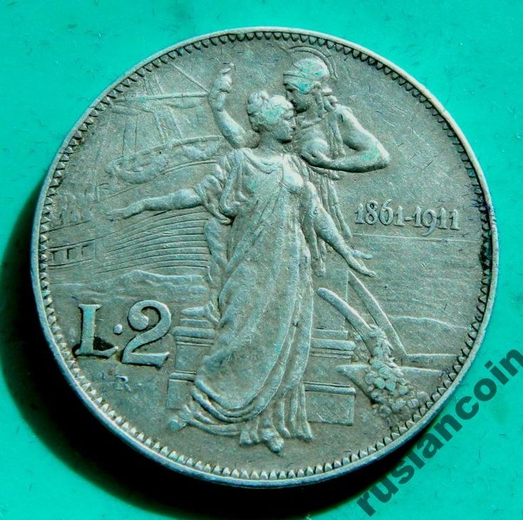 2 лиры юбилей Италии 1911 корабль Девы СЕРЕБРО silver 2 lire 1911