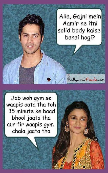Alia again...Hahahahah !!!!