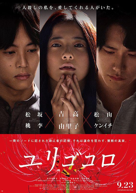 http://eiga.com/movie/86078/photo/