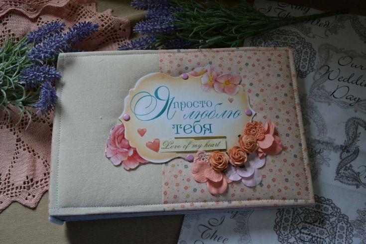 Альбом для пары! - Babyblog.ru
