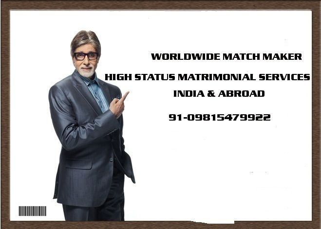 HIGH STATUS MATRIMONIAL SERVICES FOR ALL CASTE 09815479922 INDIA & ABROAD  Recipe
