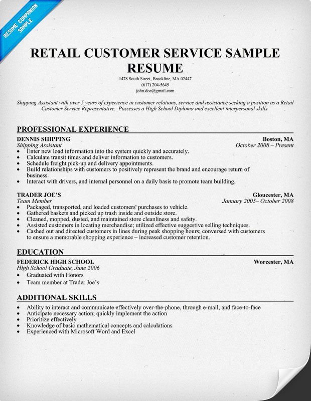 resume examples retail customer service