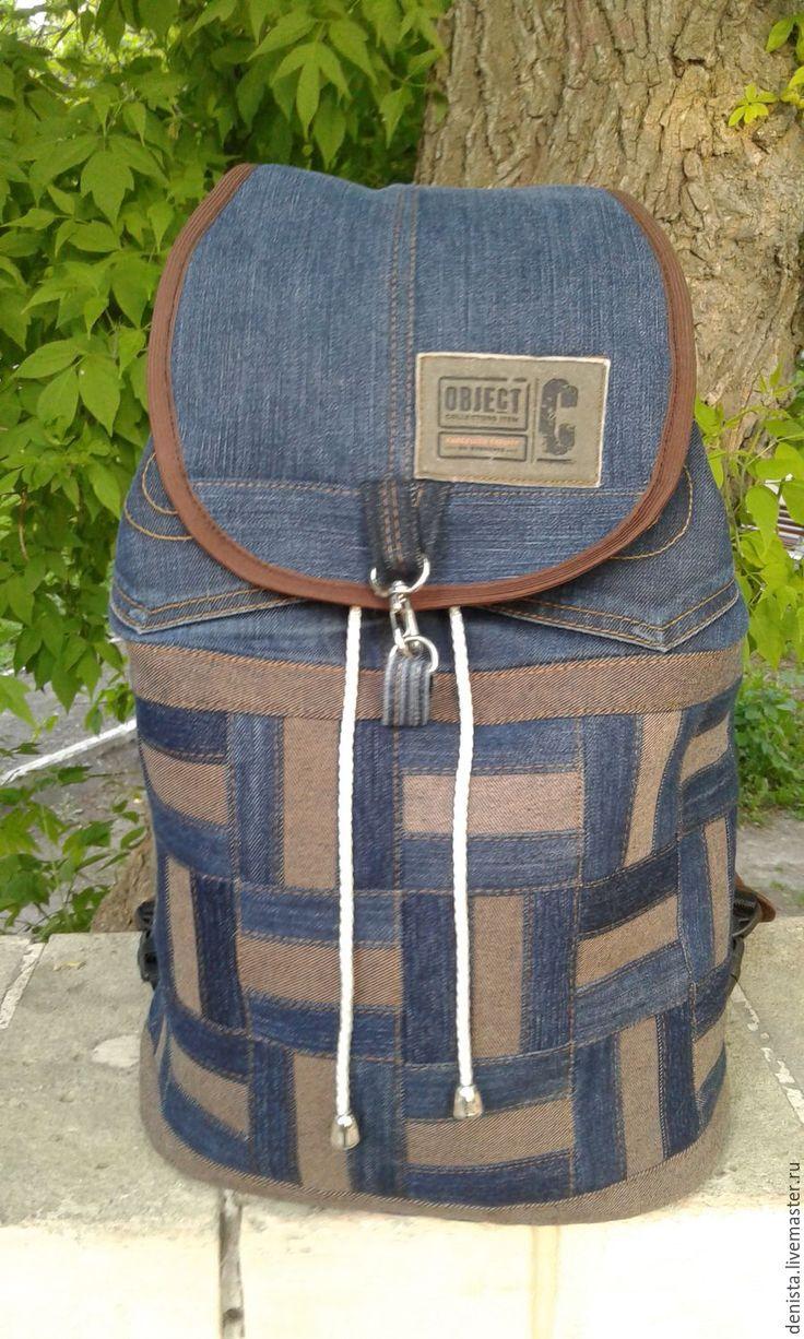 Купить рюкзак-мешок торба старого образца выкройка рюкзак для собаки