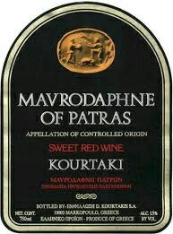 Mavrodaphne of Patras, Greek wine label