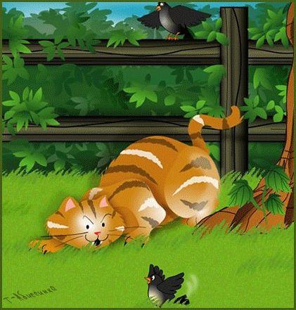 Птенец и мальчики - анимационные картинки и gif открытки