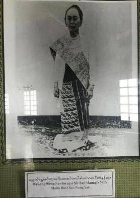 Federated Shan/Siam States Yaunghwe (Nyaungshwe in Burmese language) Chao Fa's chief Queen (Mahadevi in Sanskrit) Chao Nang Yar