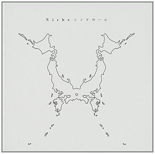 ONE OK ROCK Niche Syndrome J-Rock Japan Music CD