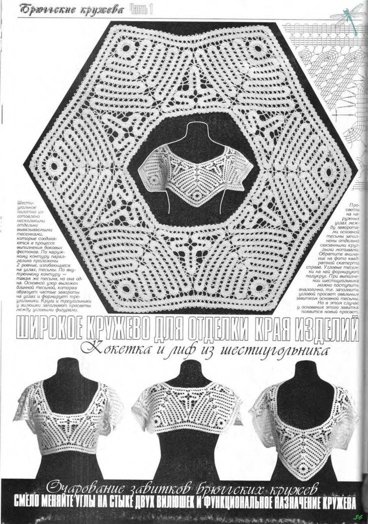 Bruges Lace Crochet häkeln crochet