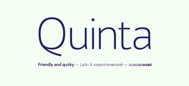 Bw Quinta Pro