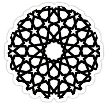 Islamic Stars - Black Outline by Muhammad Azim Ahad