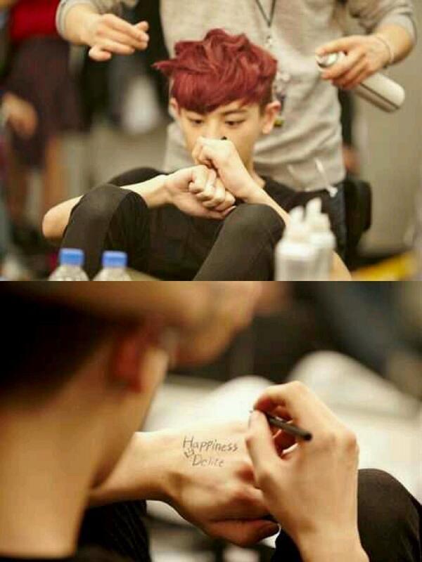 Exo Chanyeol Tattoo   www.imgkid.com - The Image Kid Has It!
