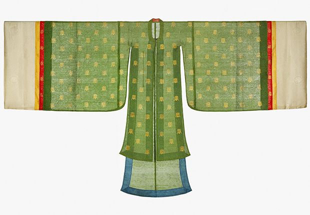 Wonsam(Ceremonial Robe) of Princess Deok-on |  Princess Deok-on(the third daughter of King Soonjo, 1822~1844) | Important Folklore Material No.211 Seok Juseon Memorial Museum, Dankook University