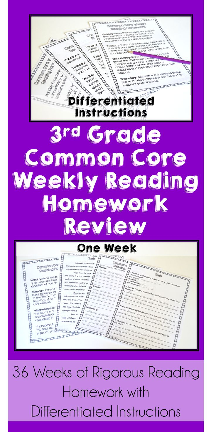 Common Core Reading Homework Review for 3rd Grade: Everything you need for rigorous, common core aligned homework. Also incorporates close reading tasks as the students read one passage a week and complete various tasks.