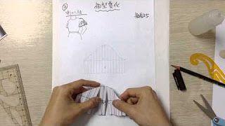 7:13  服裝打版教學-基本袖型變化-喇叭袖Chen Linda - YouTube