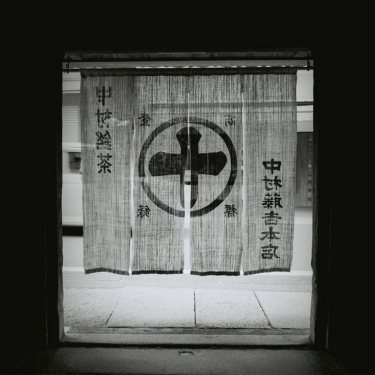 Kyoto Noren | by ryan.cameron.moroney