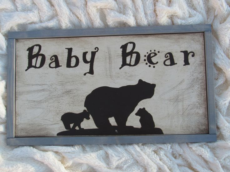 baby bear sign- bear sign- rustic sign- country sign- country boy nursery- baby boy's nursery- diy nursery- nursery decor- baby room- baby room ideas- baby boy's room- nursery ideas