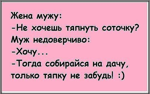 Вот и поговорили )))