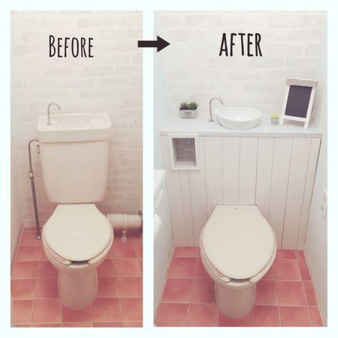 ウォシュレットですらない古い古いトイレを、清潔感のある可愛いトイレにしたくて、頑張りました。