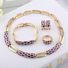 WideBay Purple 2015 Wedding Accessories UK Gold Plated Jewelry Floating Charms Wholesale Vogue Woman Costume African Jewelry Set(China (Mainland))