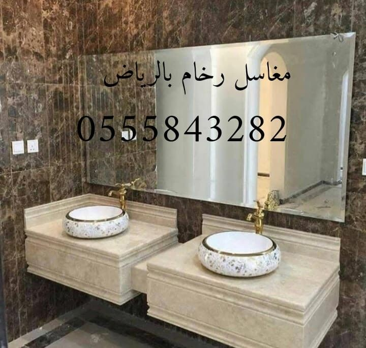 مغاسل رخام حمامات صور Bathroom Mirror Mirror Framed Bathroom Mirror