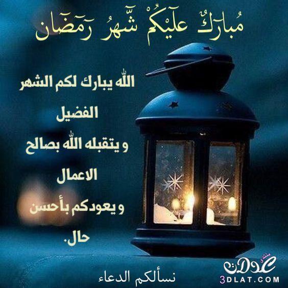 3dlat Net 25 17 69ec Fe88e066fbb84 Jpg 564 564 Ramadan Prayer Ramadan Images Ramadan Kareem