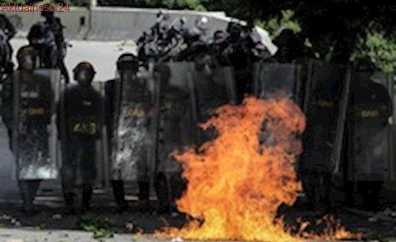 Wenezuela: Zabito sekretarza młodzieżówki partii opozycyjnej