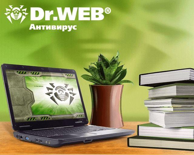 Фукусима по жизни.: Dr.Web Security Space - демо-версия на 3 месяца