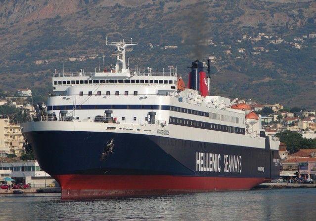 """Το """"Νήσος Ρόδος"""" από 14 Φεβρουαρίου στη γραμμή Πειραιά - Σάμου - Καβάλας"""