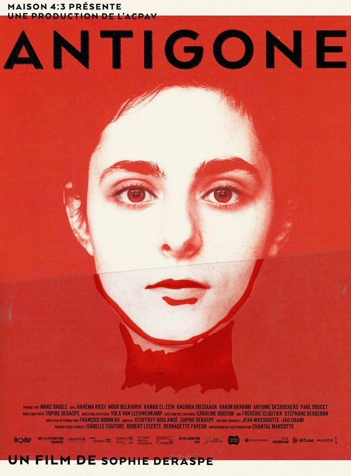 Antigone 2019 Hd 1080p 1080p Poster