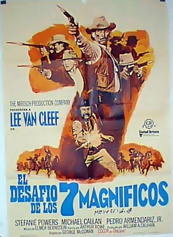 DESAFIO DE LOS 7 MAGNIFICOS, EL - THE MAGNIFICENT SEVEN RIDE!