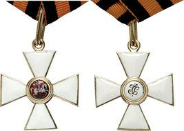 Cross of the order of St. George