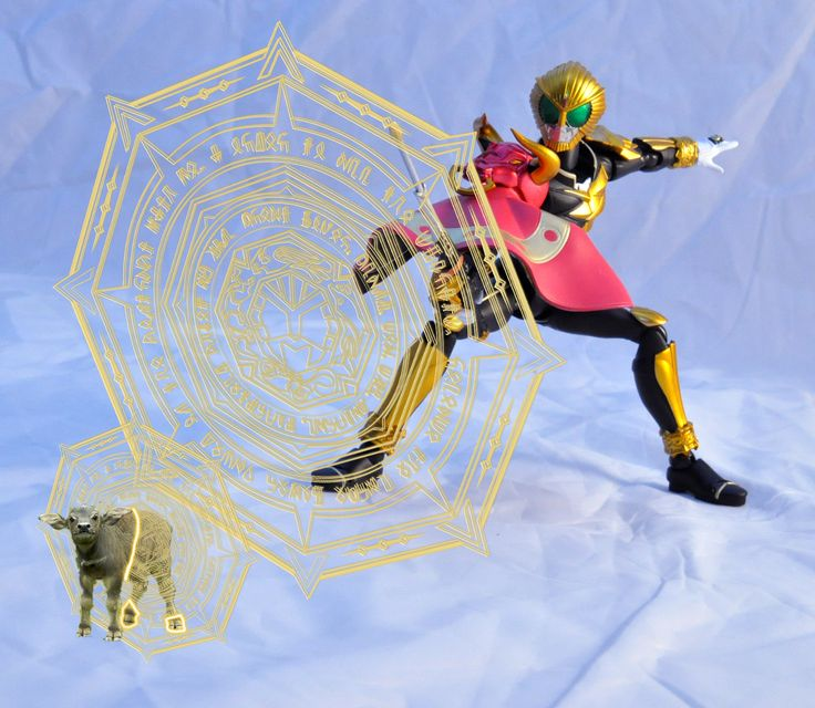 S.H. Figuarts Kamen Rider Beast