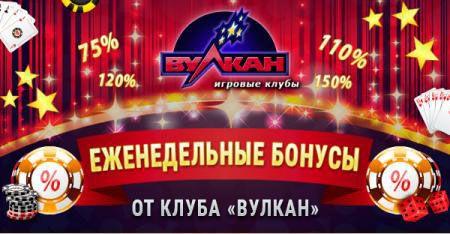 Бездепозитные бонусы в русскоязычных интернет-казино играть бесплатно в игровые автоматы garage