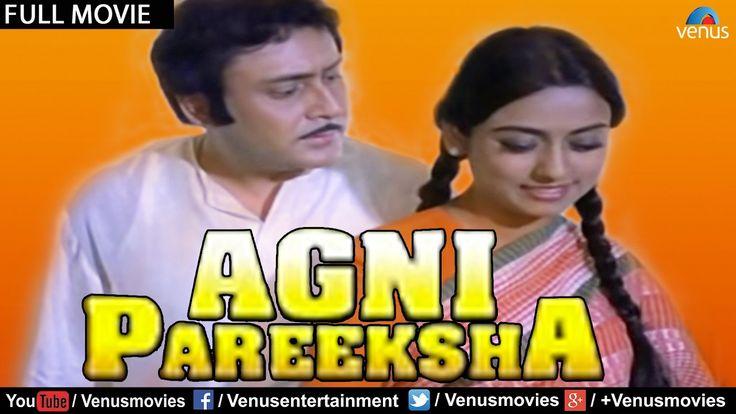 Watch Agni Pareeksha Full Movie | Hindi Movies Bollywood Full Movies | Amol Palekar Movies | Hindi Movies watch on  https://free123movies.net/watch-agni-pareeksha-full-movie-hindi-movies-bollywood-full-movies-amol-palekar-movies-hindi-movies/