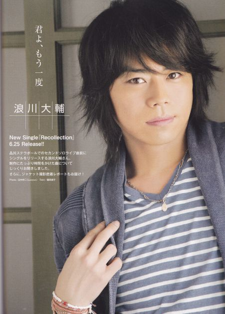 Daisuke Namikawa net worth