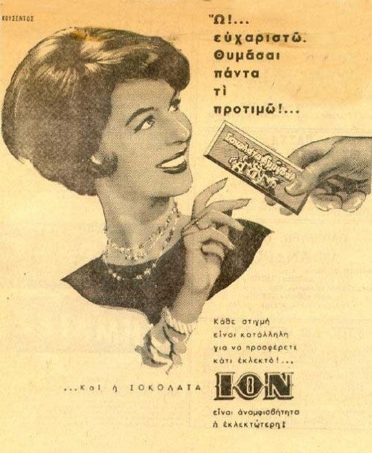 ION Chocolate and another one old ad..