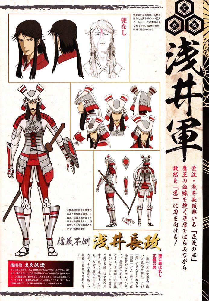 Azai Nagamasa (Sengoku Basara)