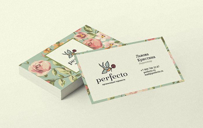 Визитки Perfecto