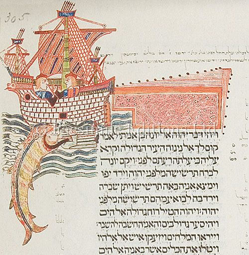 104 best images about jonah and the whale on pinterest for Fish in the bible
