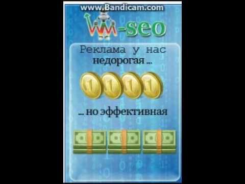 wm-seo.ru