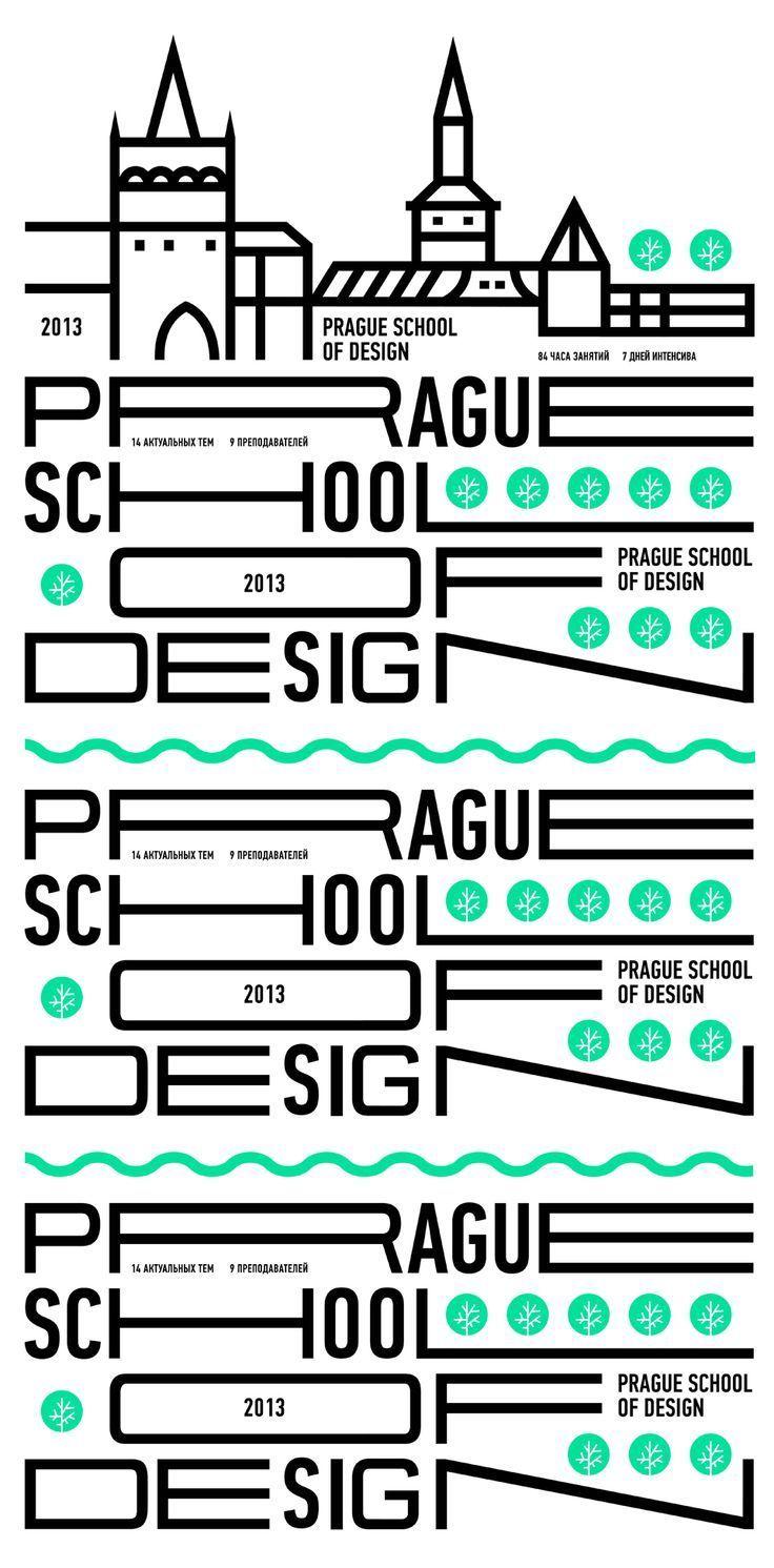 23 affiches magnifiques qui fêtent la typographie avec style | http://blog.shanegraphique.com/23-affiches-avec-travail-typographique/