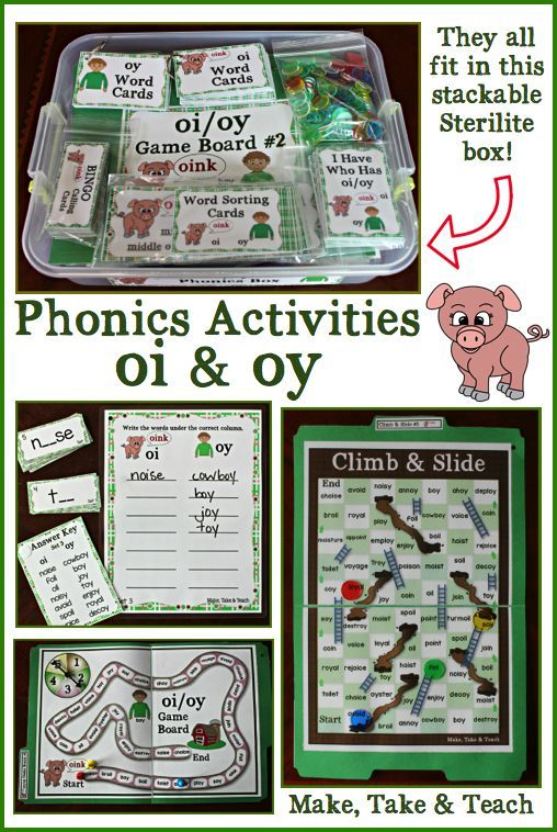11 interactive activities for teaching oi and oy. Great for centers!